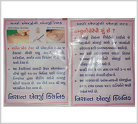 allergy doctor in gandhinagar